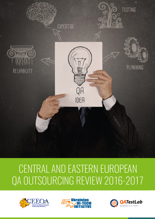 """CEE QA Outsourcing Review 2016-17"" Has Been Published"